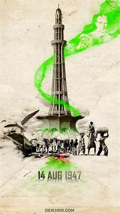 August Pakistan Wallpapers Qarz Mazhar Ka Chaudhary