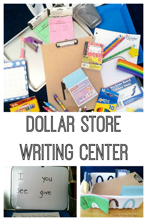 dollar writing center pre k pages 384 | dollar store writing center for preschool