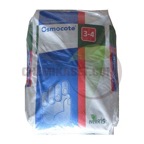ออสโมโค้ท สูตร 13-13-13 25 กก - เคมีเกษตรดอทคอม ให้บริการ ...