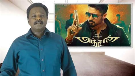 Anjaan Review  Surya, Lingusamy, Vidyut Jammal  Tamil