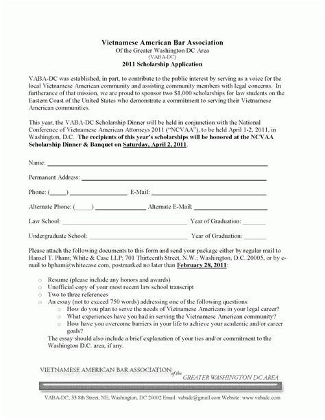 letter for mba scholarship dental vantage dinh vo dds
