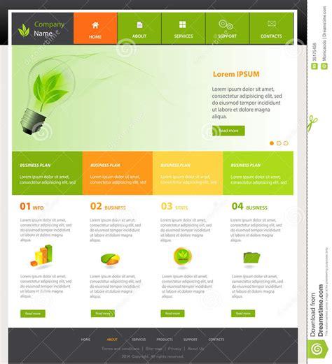 design templates website design templates cyberuse