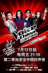 U2018the Voice U2019 Singapore  Malaysia Edition Limits Contestant