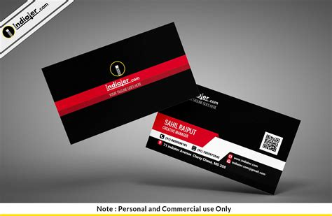 complimentary card design psd template indiater