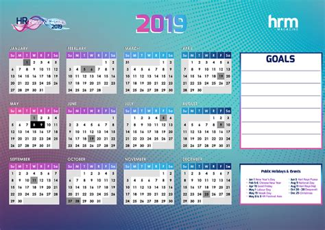 holiday gift  printable calendar  hrm asia