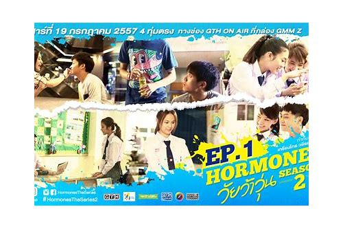download hormones series season 2 sub indo