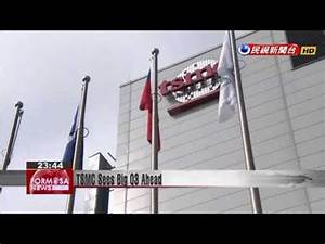 TSMC reports lowest net income in five quarters but sees ...