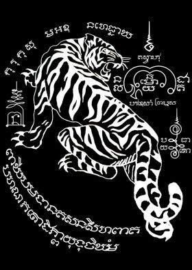 'Tiger Looking Back' Poster Print by Modern Yodia