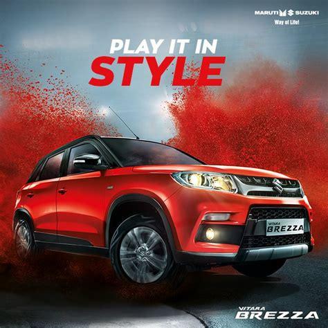 Maruti Suzuki Vitara Brezza Red Color In Style Hd Images