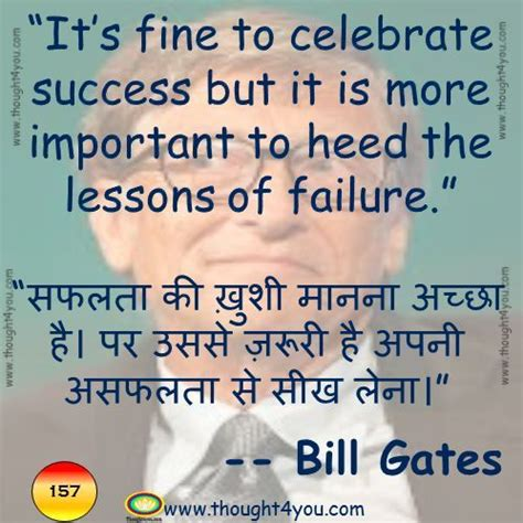 mythoughtyou quote   day hindi quotes