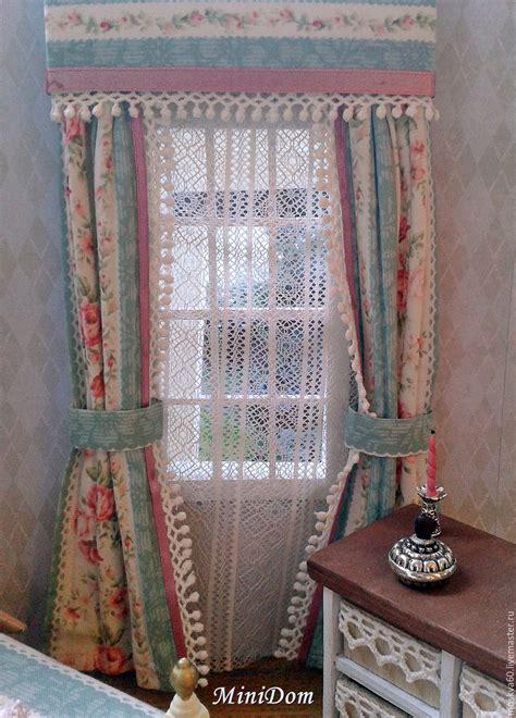 accessories  dollhouse curtains  dollhouse