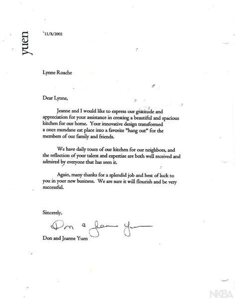 referral letter nkba