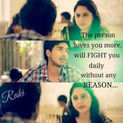 Movie Tamil Sad Love Quotes