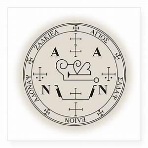 Archangel #Sigil || AA Zadkiel | Symbolism | Pinterest ...