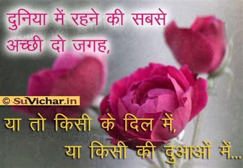 emotional quotes hindi hindi  quotesgram