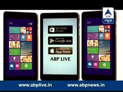 Téléchargement gratuit abp news apps - rakveefa