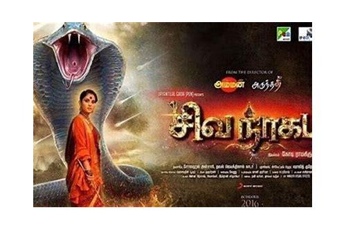 Tamil villa telugu movies download in 2018 | List of Telugu