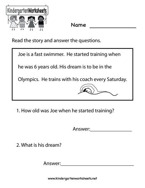 reading comprehension worksheet intended