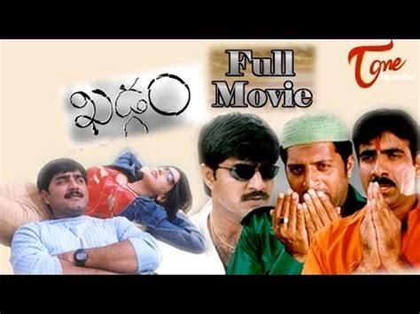 telugu hd video songs free download 720p