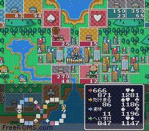 Itadaki Street 2 Neon Sign wa Bara Iro ni Super Nintendo