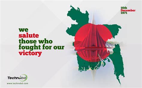 Photo Collection Bangladesh Victory Day Wallpaper