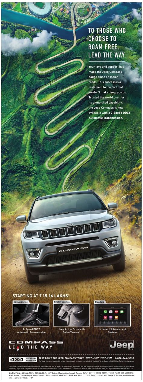 jeep ads 2017 jeep to those who choose to roam free lead the way ad