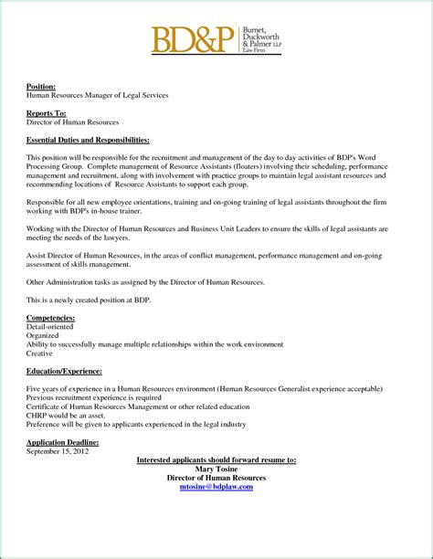 internal job posting template merrychristmaswishesinfo