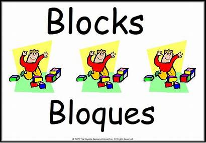 Center Preschool Signs Classroom Block Printable Clipart
