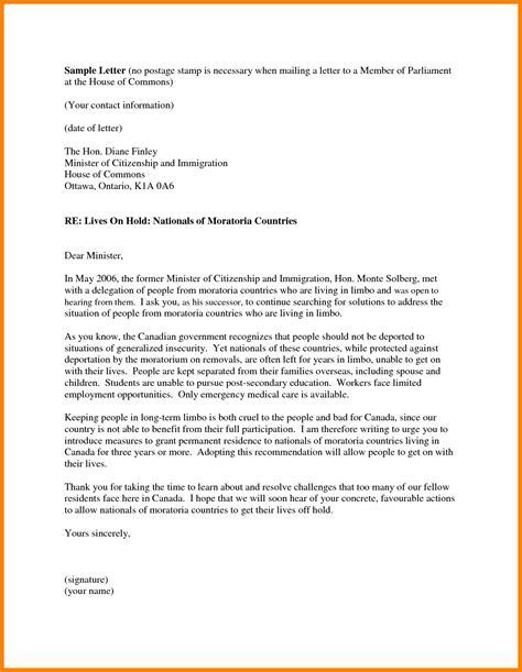 canada visa resume format sample reference letter