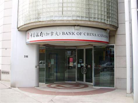 Bank Of China (canada)