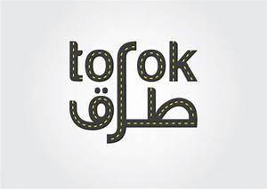 TOROK Company Logo on Behance