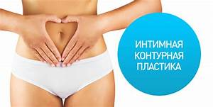 Геморрой лечение красноярск