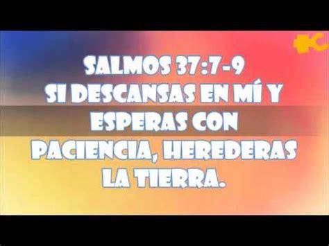 Promesas Biblicas (15 de Agosto) YouTube