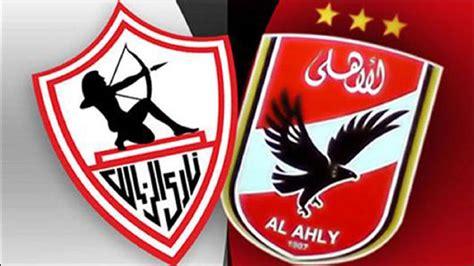 Al Ahly Sc Vs Zamalek Sc Promo 2015 ||hd 1080p||