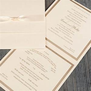 fantastic hebrew wedding invitation photos invitation With jewish wedding invitations london