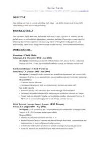 resume template for high student internship contract customer service objective resume