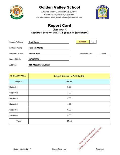 cbse report card sample  class    format