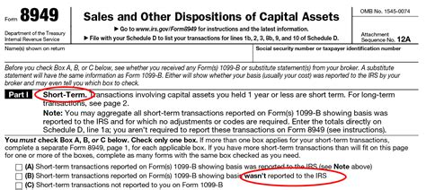 form 8949 instructions information on capital gains