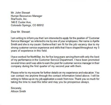 the application letter mfacourses363 web fc2 com