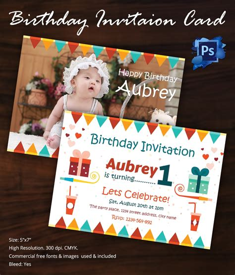 birthday invitation template   word  psd ai
