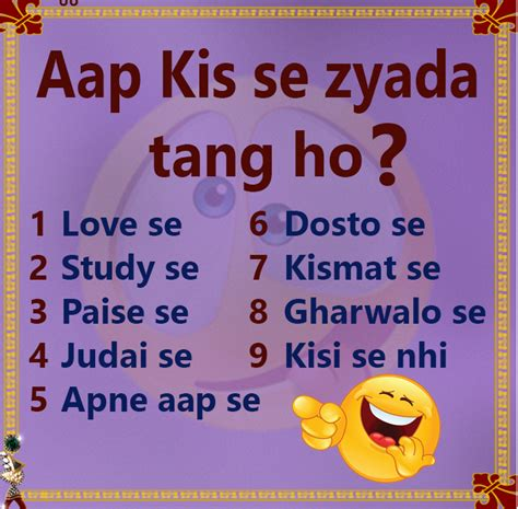 Funny Question In Hindi For Facebook | Get Funny Quote Says