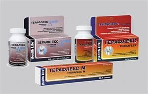 Препараты от болей в суставах уколы