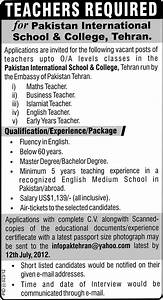 Free Newspaper Ad Template Teaching Staff Required At Pakistan International School