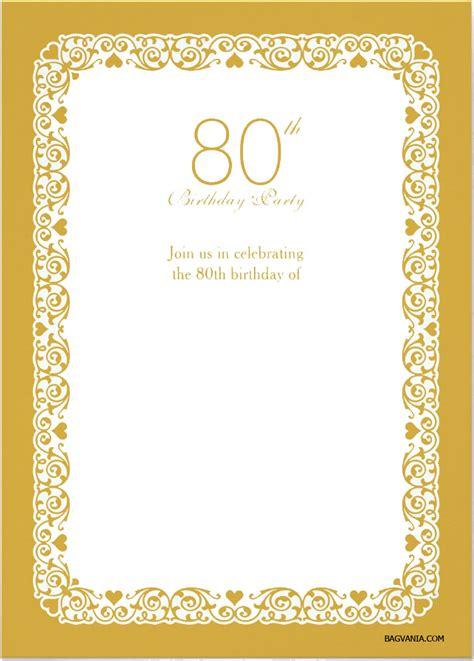 FREE Printable 80 birthday invitations Templates FREE