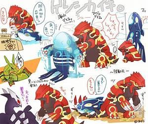 Pokémon Image #1779750 - Zerochan Anime Image Board