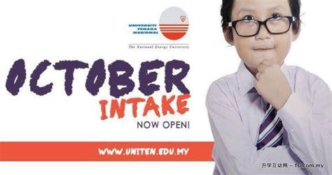 universiti tenaga nasional october intake open
