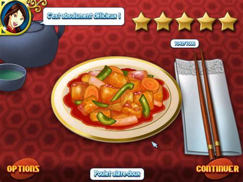 jeux de cuisine 2 cooking academy 2 cuisine du monde gt jeu iphone