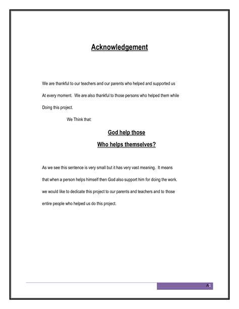 acknowledgments  writing  memo