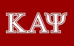 kappa alpha psi sued for 4m dollars for hazing a student With akpsi greek letters