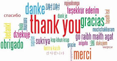 Thank Different Languages Donation Transparent Gracias Nicepng